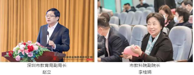 电银付激活码(dianyinzhifu.com):《增强校园金融教育,提升住民金融素养》大会顺遂召开! 第4张
