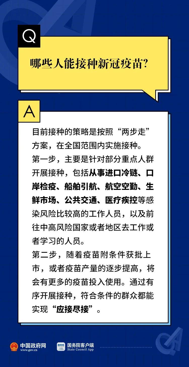 电银付app使用教程(dianyinzhifu.com):突发!北京又增2例内陆确诊,大连新增5例:一家三口熏染,女儿仅3个月大!详情宣布 第3张