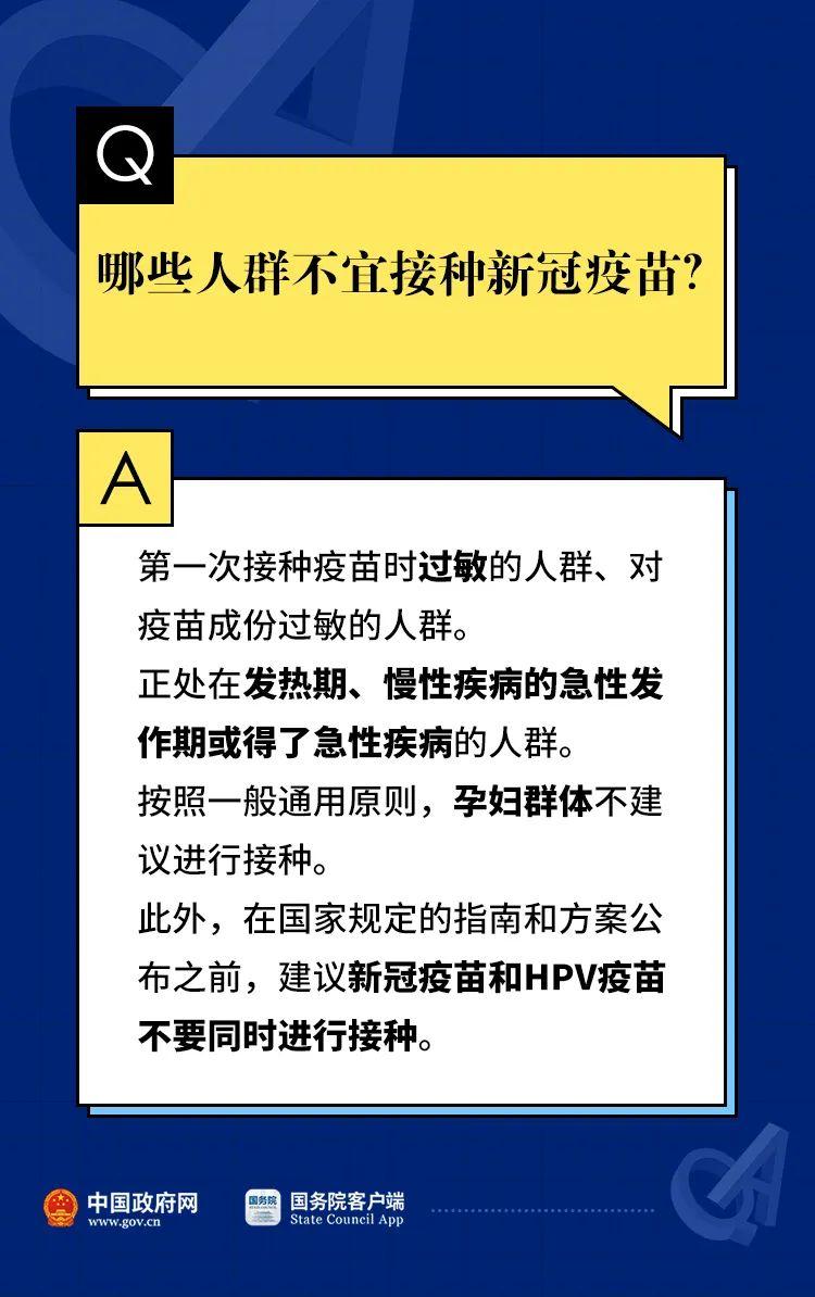 电银付app使用教程(dianyinzhifu.com):突发!北京又增2例内陆确诊,大连新增5例:一家三口熏染,女儿仅3个月大!详情宣布 第4张