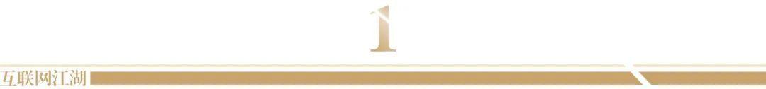 """电银付app使用教程(dianyinzhifu.com):陌陌正在吃光""""荷尔蒙""""经济最后一碗饭? 第2张"""