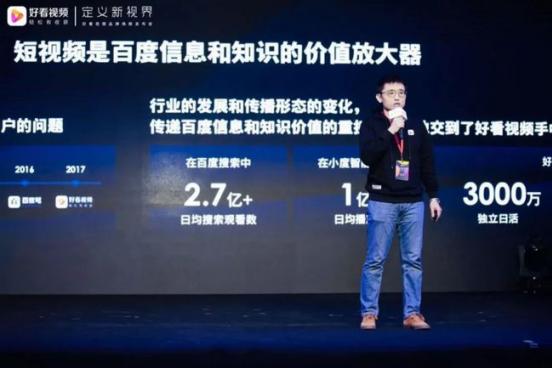 电银付使用教程(dianyinzhifu.com):百度短视频要怎么做?悦目视频宋健解读