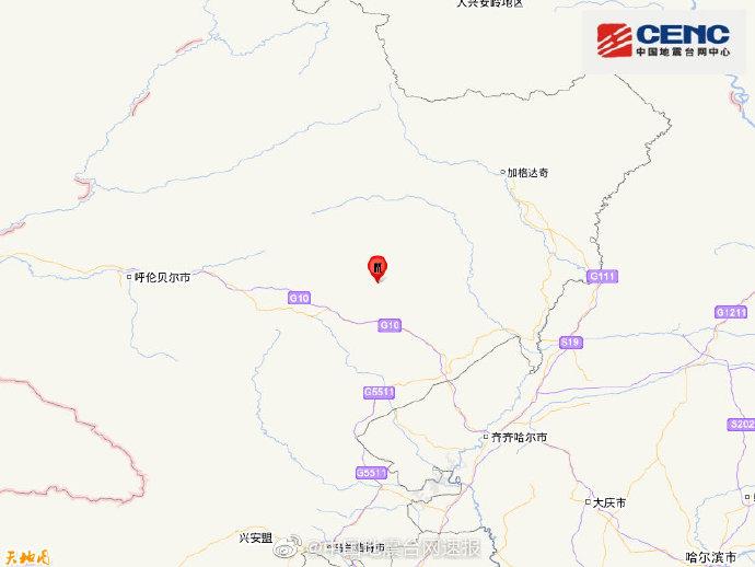 内蒙古呼伦贝尔市鄂伦春旗发生3.5级地震 震源深度16千米