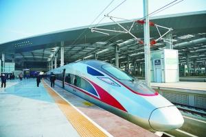 电银付app使用教程(dianyinzhifu.com):京雄城际铁路全线开通运营 第1张