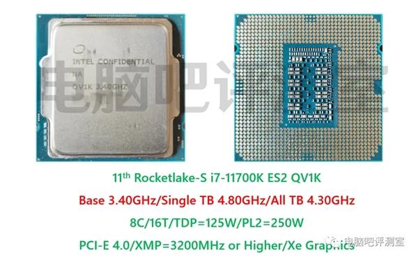 电银付加盟(dianyinzhifu.com):Intel终于变了!B560主板首次开放内存超频 第4张