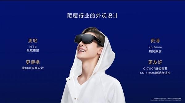 usdt第三方支付(caibao.it):华为回应VR眼镜停产谣言:明年将推新款VR GLASS套装 第2张
