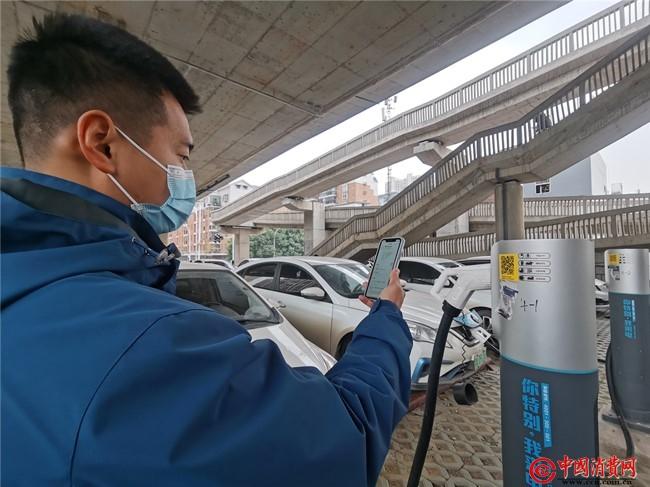 "usdt充值(caibao.it):武汉:对电动汽车充电桩举行周全""体检"" 第1张"