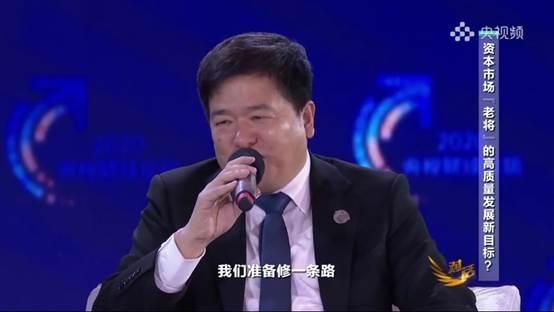 图为中兴通讯董事长李自学参加央视《对话》栏目