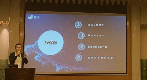 图为:携保潜水项目负责人吴泽楷