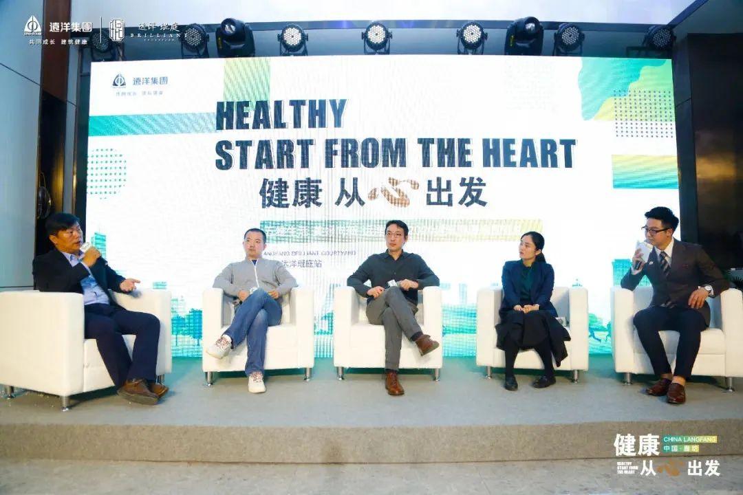 电银付pos机(dianyinzhifu.com):产物结构双发力,远洋北京区域再迎规模提升 第6张