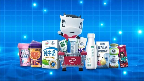 电银付pos机(www.dianyinzhifu.com):掌握电商渠道新风口,伊利稳居2020线上乳品份额NO.1 第5张