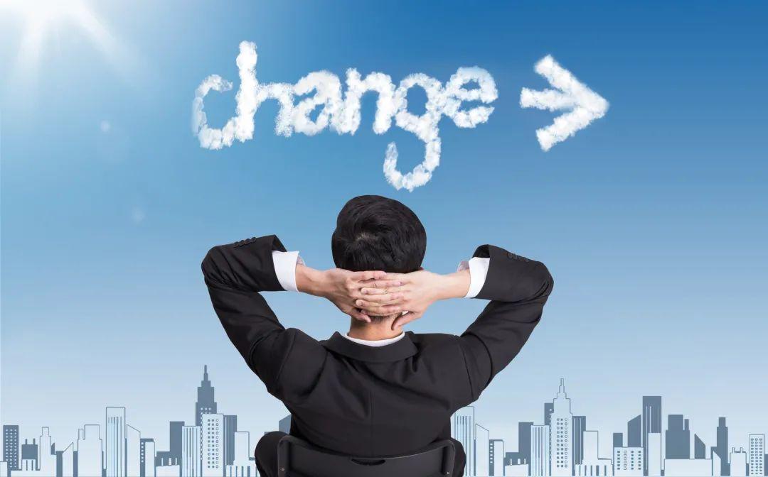 电银付免费激活码(dianyinzhifu.com):2021年新规正式实行,房地产6大转变,买房卖房都要清晰 第4张