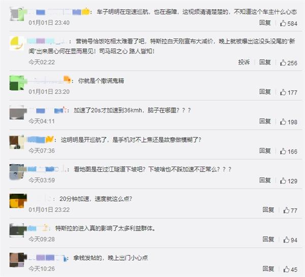 电银付(dianyinzhifu.com):特斯拉失控加速视频遭网友质疑!女车主回应:不要抵偿 现场试车