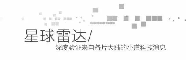 电银付小盟主(www.dianyinzhifu.com):谷歌被反垄断诉讼后,美国互联网会再度繁荣吗? 第9张