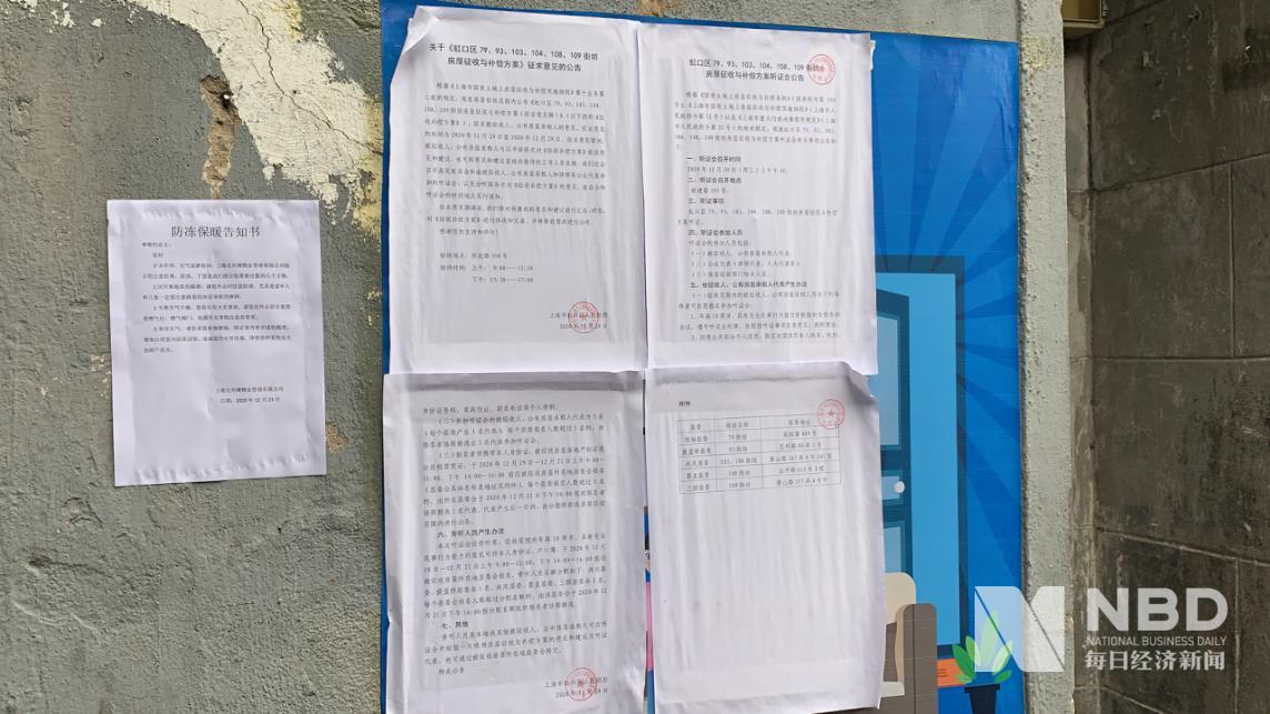 usdt无需实名交易(www.caibao.it):拆迁房遭遇产权疑问 自家的公租房为何成邻人的产权房