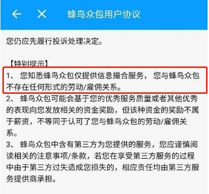 usdt钱包支付(www.caibao.it):饿了么43岁外卖员猝死 平台:不存在劳动关系 出于人道主义给2000元