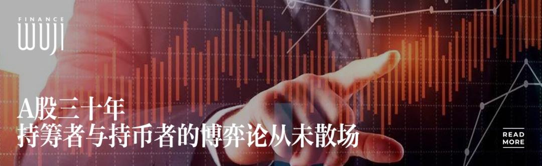 """usdt手机钱包(www.caibao.it):穿越周期,海尔有了生态""""新标签"""" 第14张"""