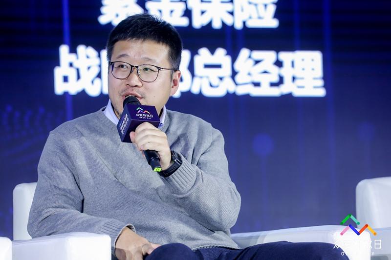 中宏保险王潇:未来的合作当中价值是贯穿的中线
