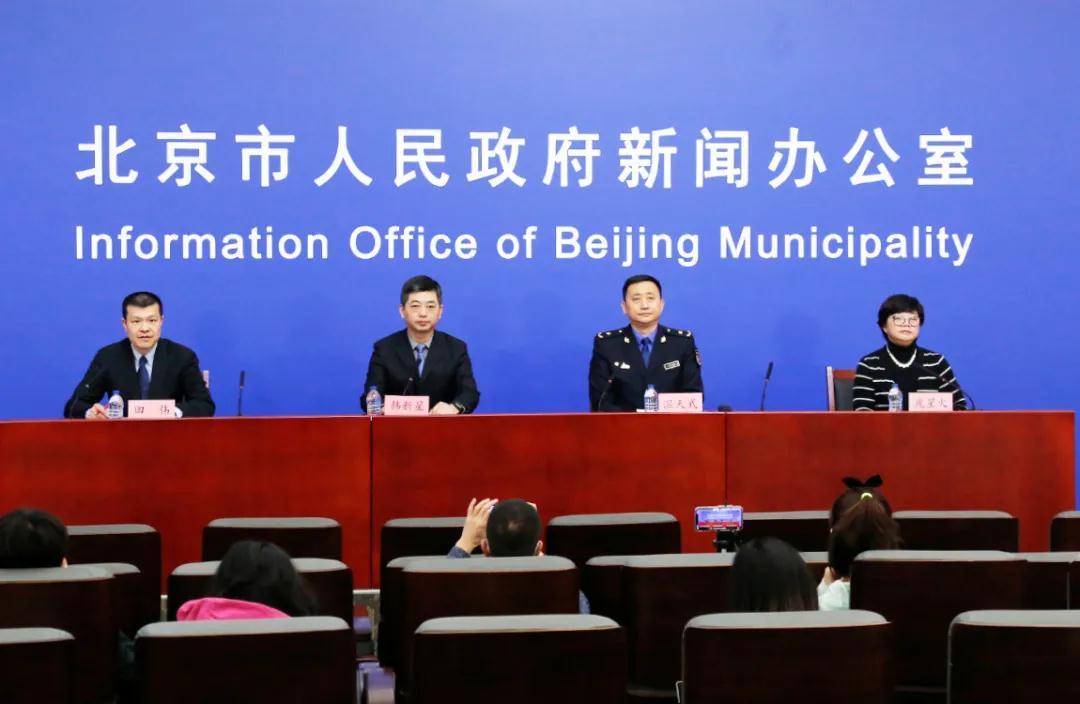 北京疾控:非必要不出京 建议在京过春节