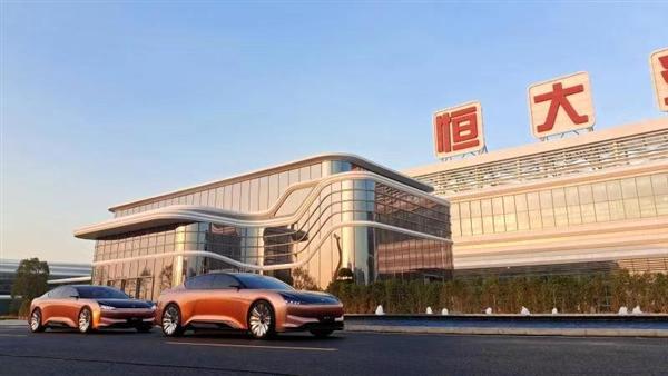 260亿港元!恒大汽车创新能源造车史上最大融资