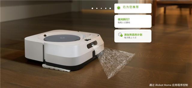 iRobot扫地机器人性价比如何?值不值得买?解析来了!