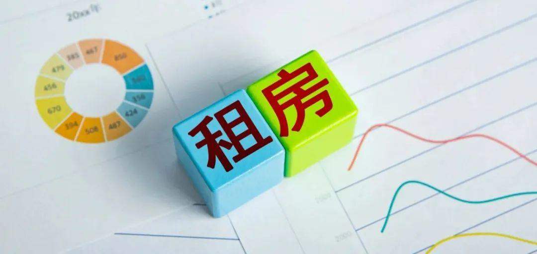 租赁行业内部会议流出:民营房企有机会更多参与上海租赁用地项目