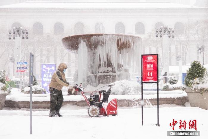 暴风雪将迅速过境 美新州、纽约发布气象预警