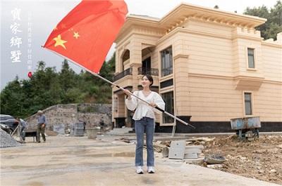"""98元换了一栋百万乡村别墅,广东这名男子成最""""幸运地主"""""""