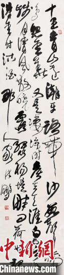 中国著名书法家、学者林鹏逝世