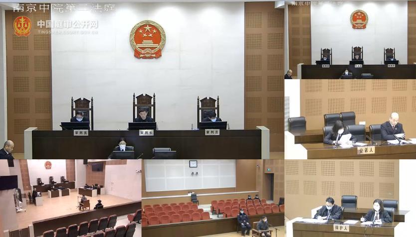 招商银行南京分行员工内幕交易案开庭 此前已被证监会处罚