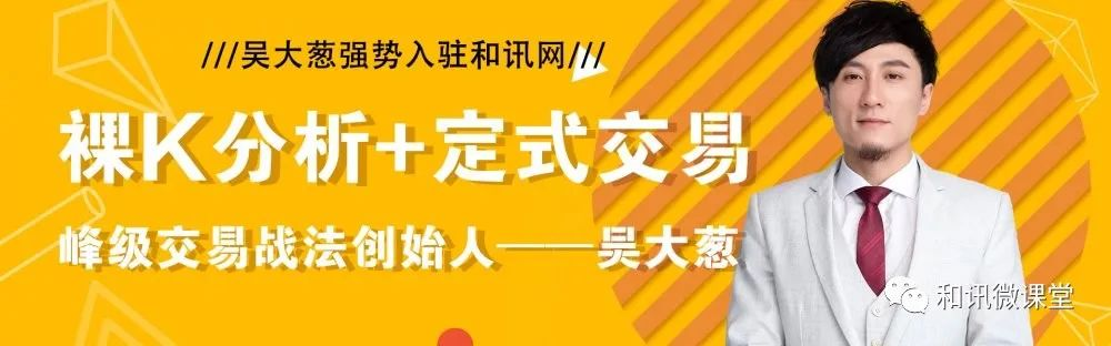 http://www.weixinrensheng.com/caijingmi/2596950.html