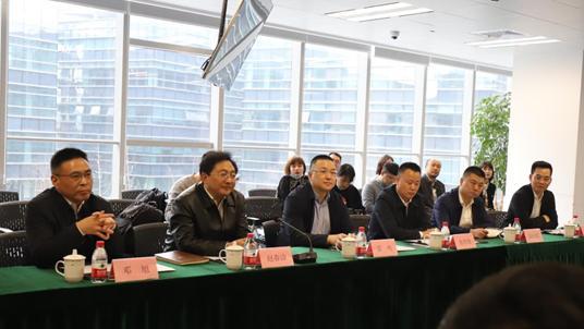 成都市成华区与哈��出行签署战略合作协议  哈��西南总部落户成都