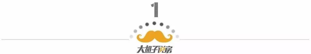 http://www.weixinrensheng.com/shenghuojia/2595919.html