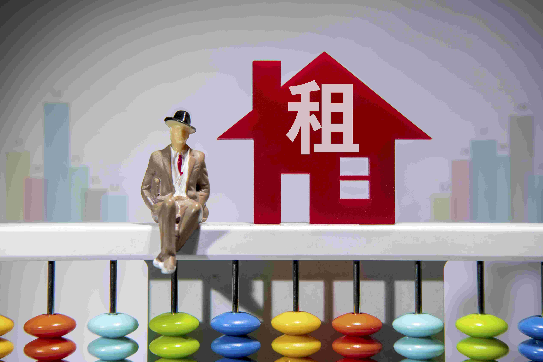 http://www.house31.com/tudiguanzhu/163679.html