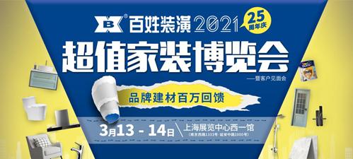 http://www.house31.com/zhuangxiuweihu/163752.html