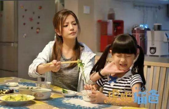 七田真:真正的教养在每天的餐桌上,孩子从小要这样教