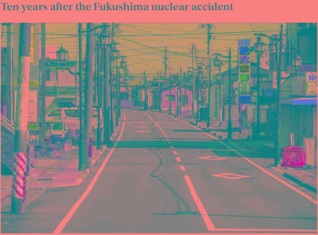 日本3・11大地震十年 | 核废水处理之困