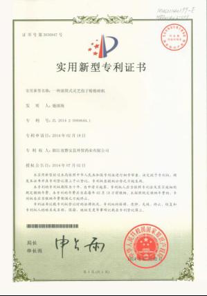 百年匠心 传承国医精粹品质立信--破壁灵芝孢子粉