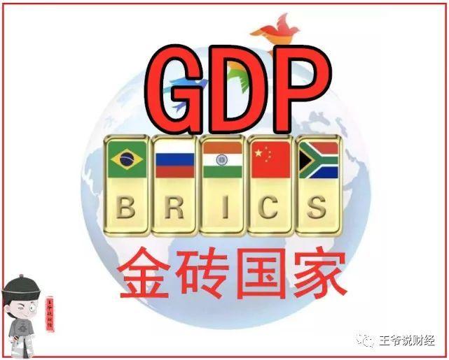 2020年gdp增速_2020年广东省及各市经济财政情况全梳理