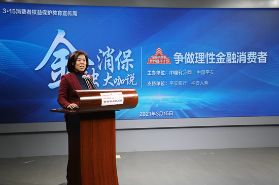 中国经济网总经理何振红