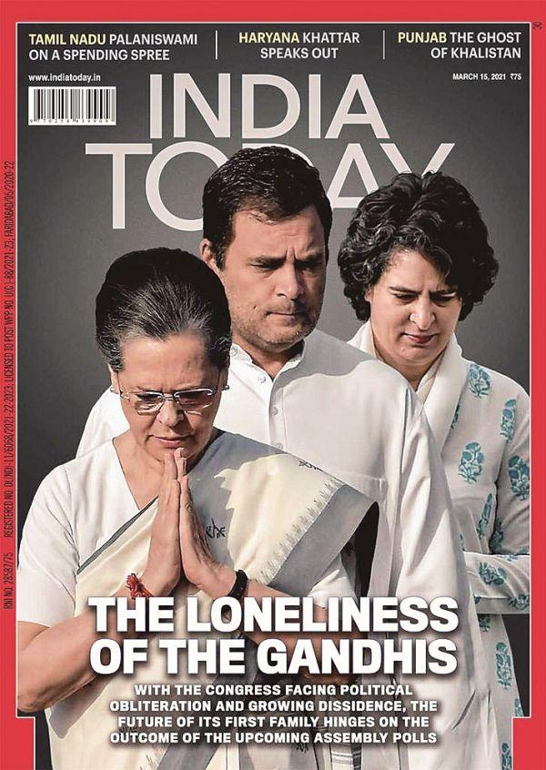 参考封面秀|甘地家族的孤立