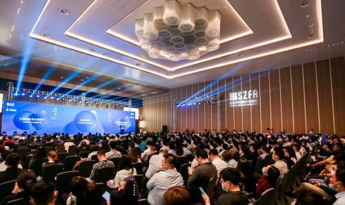 数字化产业平台赋能未来 居然之家与深圳时尚家居设计周开启五年之约