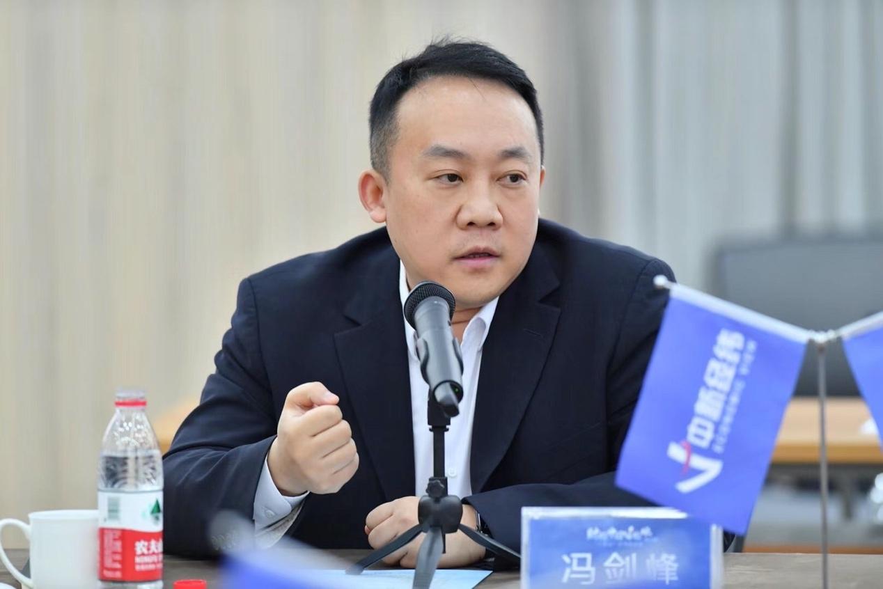 大龙网冯剑峰参加财经中国V论坛,首谈后疫情时代中国好产品如何走出去