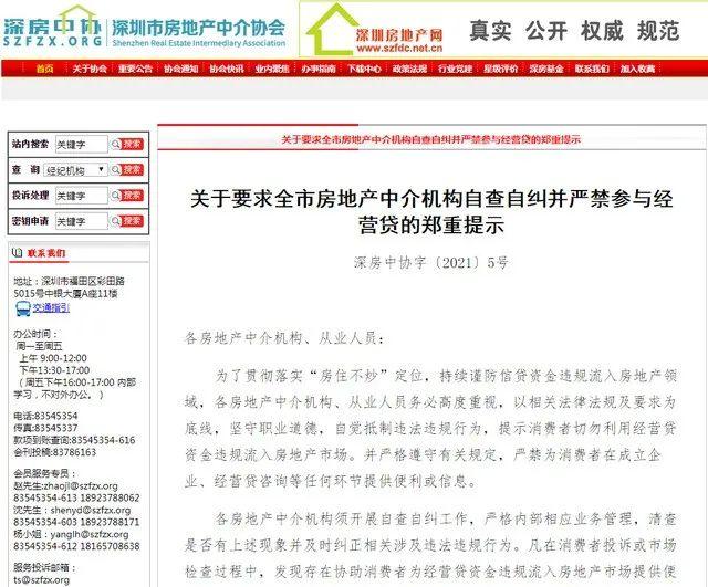 http://www.weixinrensheng.com/shenghuojia/2825037.html