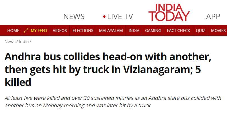 连环车祸!印度两辆公交车相撞后再被卡车撞上, 已致5死30多伤