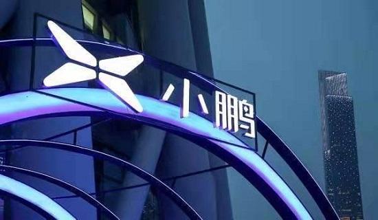 快看丨小鹏汽车CMO熊青云离职,曾主要负责中国南区销售