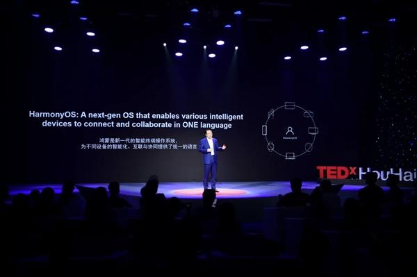 覆盖3亿台设备!华为:鸿蒙OS不同设备的统一语言