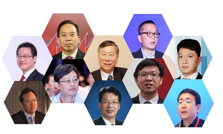 今年宏观、金融、财政政策有哪些要点?权威专家划重点