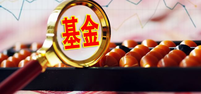 郑煜、孙彬、蔡向阳有了新职务 华夏基金现高管人事变动