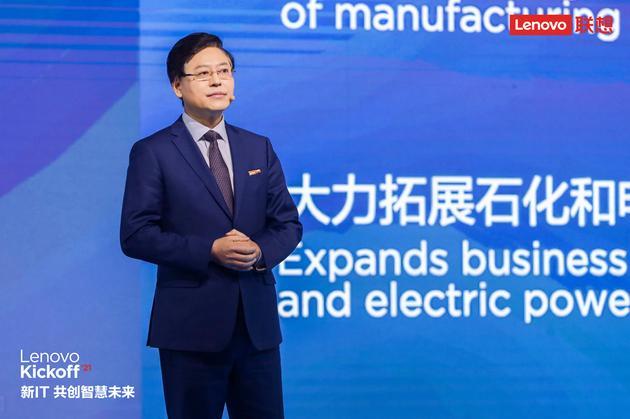 联想誓师大会!杨元庆:新财年提三大板块目标,集团恢复升职加薪体系