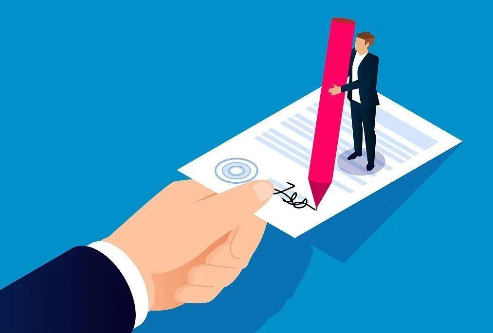 微信入局,电子签名会是新的风口吗?